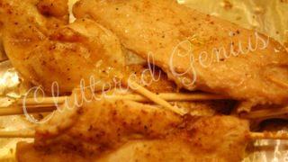 Glazed Chicken Skewers