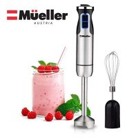 Mueller Austria Ultra-Stick 500 Watt 9-Speed Immersion Multi-Purpose Hand Blender